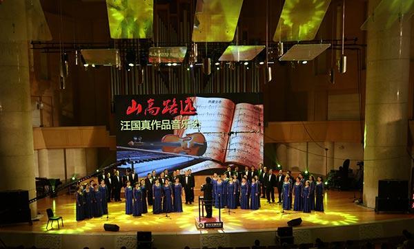 中国广播之友合唱团