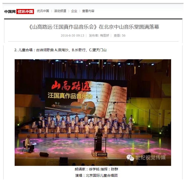 中国网优讯