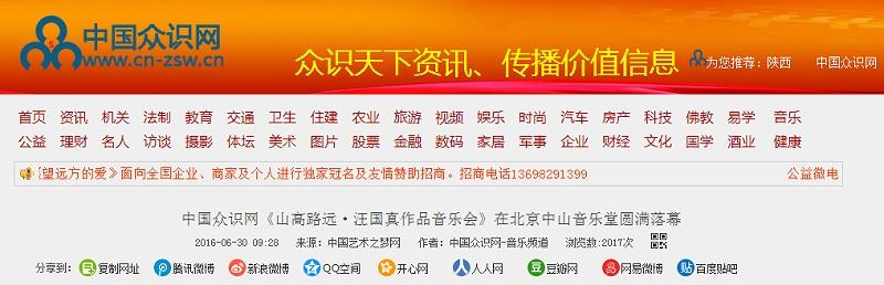 中国中式网