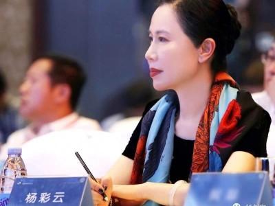 杨彩云演讲《科创家的中国机会》